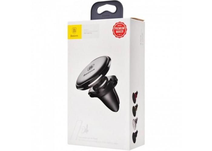 Автодержатель для телефона Baseus Magnetic Air Vent магнитный (Черный)