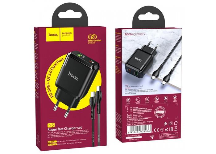 Сетевое зарядное устройство Hoco N5 20W PD + QC3.0, 3A + кабель Type-C to Type-C (Черный)