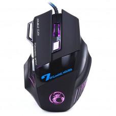 Геймерская мышка (7 кнопок)