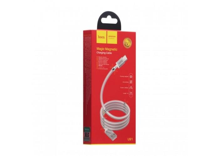 Кабель Hoco U91 Magic Magnetic USB - Type-C, 3.0A, 1м (Белый)