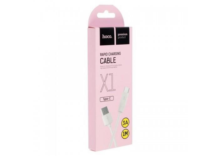 Кабель Hoco X1 Fast USB - Type-C, 3.0A, 1м (Белый)