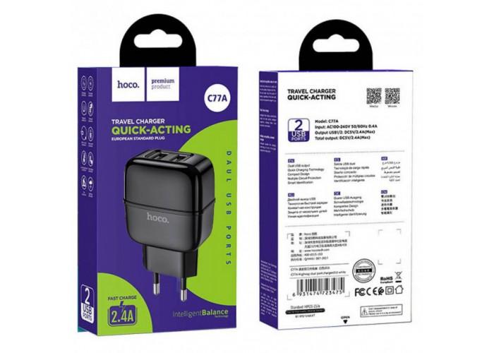 Сетевое зарядное устройство Hoco C77A, 2USB, 2.4A (Черный)