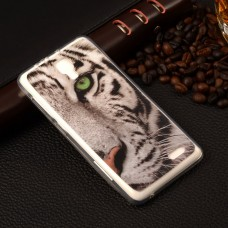 Чехол-бампер для Lenovo A536 (Белый тигр)